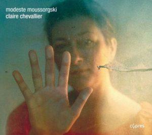 Musoskii-qurdetti